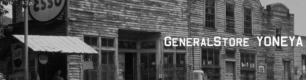 General Store YONEYA(ゼネラルストアヨネヤ)の画像