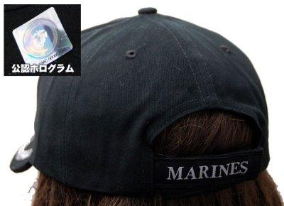 画像2: 帽子 メンズ ミリタリー キャップ ROTHCO ロスコ ブランド US MARINE 公認 USMC エンブレム 刺繍 /ブラック 黒