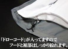 画像6: 在庫処分特価セール品!爆弾エアフォース ナイロンスタンドジャケット グレー (6)