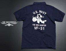 画像5: ミリタリー ポロシャツ 半袖 吸汗速乾 ドライ 米海軍 NAVY 黒猫 / 紺 ネイビー (5)