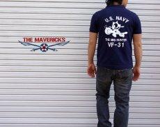 画像3: ミリタリー ポロシャツ 半袖 吸汗速乾 ドライ 米海軍 NAVY 黒猫 / 紺 ネイビー (3)
