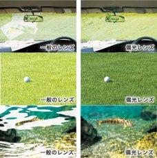 画像8: 軽量 19g 偏光レンズ スポーツ サングラス 黒 フラッシュミラー / ポラライズド (8)