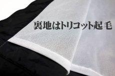 画像5: ミリタリージャケット ナイロン  ハーフ丈 パーカー 米海軍 NAVY  爆弾キャット / 黒 ブラック (5)