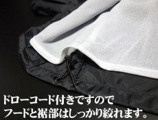 画像6: ミリタリージャケット ナイロン  ハーフ丈 パーカー 米海軍 NAVY  爆弾キャット / 黒 ブラック (6)