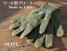 画像8: 手袋 ウール アメリカ製 ROTHCO社 グローブ/黒 オリーブ グレー (8)