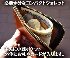 画像11: 日本製 「栃木レザー」使用のコンパクト ジップウォレット/キャメル ネイビー ブラウン レッド (11)
