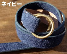 画像5: スウェードレザー リングベルト 上品な本革ベルト/ブラック ネイビー ベージュ ブラウン (5)