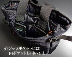 画像3: トートバッグ メンズ 大容量 大きめ ミリタリー ナイロン MA-1 / ブラック (3)