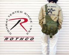 画像11: ボディ&ショルダー2WAYバッグ タクティカルバッグ ROTHCO ロスコ 社製 / オリーブドラブ (11)