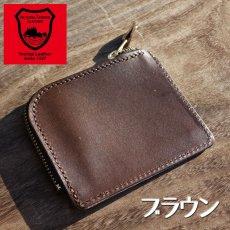 画像9: 日本製 「栃木レザー」使用のコンパクト ジップウォレット/キャメル ネイビー ブラウン レッド (9)