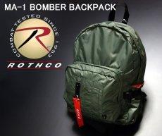 画像2: MA-1 タイプ バックパック ROTHCO ロスコ 社製 デイバッグ ナイロン / オリーブドラブ (2)