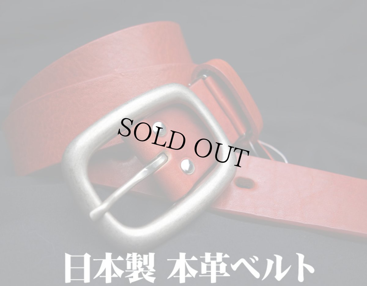 画像1: 日本製 ベルト 本革 フルベジタブルタンニングレザー メンズ 新品 / レッド 赤 (1)
