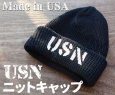 画像3: アメリカ製 ニットキャップ USN ミリタリー キャップ ニット帽 / ネイビー オリーブドラブ (3)