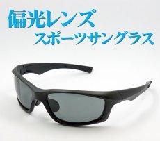 画像1: 偏光レンズ 鼻あて付き バイク シェイド バイク サングラス / スモーク (1)