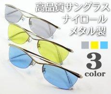 画像1: サングラス シンプル 高品質 メタル ナイロール 新品/ 哀川翔 Gackt タイプ カラー (1)