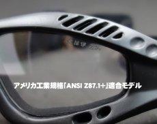 画像7: タクティカル ゴーグル ロスコ ROTHCO バイク 新品 / 黒 ブラック クリアーレンズ (7)