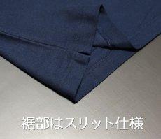 画像9: ミリタリー ポロシャツ 半袖 吸汗速乾 ドライ 米海軍 NAVY 黒猫 / 紺 ネイビー (9)