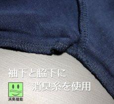 画像7: ミリタリー ポロシャツ 半袖 吸汗速乾 ドライ 米海軍 NAVY 黒猫 / 紺 ネイビー (7)