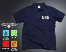 画像4: ミリタリー ポロシャツ 半袖 吸汗速乾 ドライ 米海軍 NAVY 黒猫 / 紺 ネイビー (4)