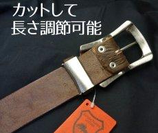 画像3: 日本製 栃木レザー ベルト 本革 メンズ 極厚 カービング ベルト 新品 / ダークブラウン 濃茶 (3)