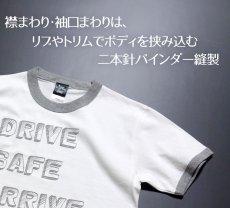 画像6: MVRX 半袖 リンガーTシャツ DRIVE SAFE モデル / 白 グレー バイク プリント (6)
