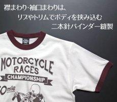 画像4: MVRX 半袖 リンガー Tシャツ MOTORCYCLE RACE モデル / 白 ホワイト バーガンディ (4)