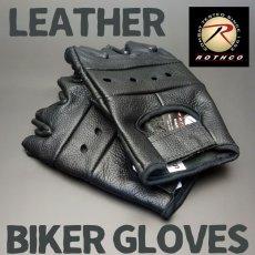 画像10: 手袋 指なし レザー ハーフフィンガー フィンガーレス グローブ 本革 ROTHCO ブランド / ブラック 黒 (10)