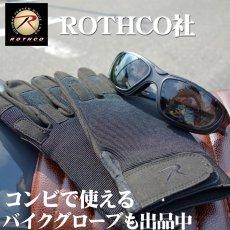 画像8: タクティカル 2WAY サングラス & ゴーグル ROTHCO ブランド / ブラック 黒 (8)