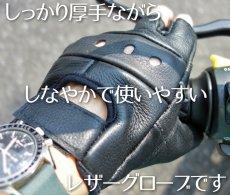 画像7: 手袋 指なし レザー ハーフフィンガー フィンガーレス グローブ 本革 ROTHCO ブランド / ブラック 黒 (7)