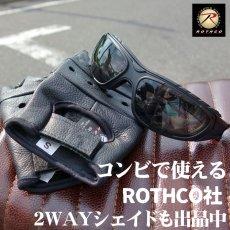 画像8: 手袋 指なし レザー ハーフフィンガー フィンガーレス グローブ 本革 ROTHCO ブランド / ブラック 黒 (8)