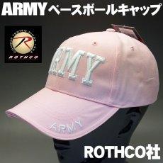 画像2: ARMY ロゴ ベースボールキャップ 帽子 メンズ レディース ROTHCO ロスコ ブランド 新品 ピンク (2)