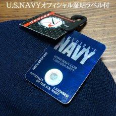 画像4: 米海軍オフィシャルモデル ROTHCO社 U.S.NAVY ニットキャップ 紺 ネイビー (4)