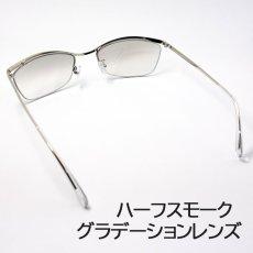 画像4: サングラス シンプル 高品質 メタル ナイロール 新品/ 極薄 ライトグレー フラッシュミラー (4)