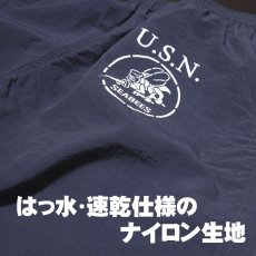 画像7: 水陸両用 サーフパンツ にも使える ナイロン ショートパンツ 水着 スポーツ 米海軍 Seabees / ネイビー 紺 (7)