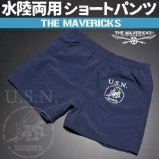 画像1: 水陸両用 サーフパンツ にも使える ナイロン ショートパンツ 水着 スポーツ 米海軍 Seabees / ネイビー 紺 (1)