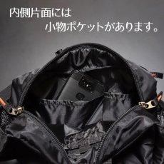 画像5: ウェストバッグ ヒップバッグ メンズ MA-1 タイプ ミリタリー ナイロン 新品 ブラック 黒 (5)