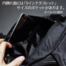 画像6: ウェストバッグ ヒップバッグ メンズ MA-1 タイプ ミリタリー ナイロン 新品 ブラック 黒 (6)