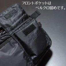 画像4: ウェストバッグ ヒップバッグ メンズ MA-1 タイプ ミリタリー ナイロン 新品 ブラック 黒 (4)