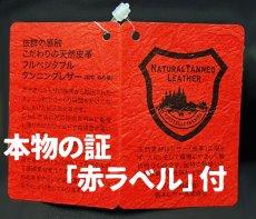 画像4: 日本製 栃木レザー ベルト 本革 メンズ 極厚 カービング ベルト 新品 / ブラウン 茶 (4)