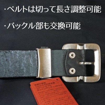 画像2: ベルト メンズ 日本製 本革 栃木レザー カービング 極厚 レザー 本皮 おしゃれ ベルト /ブラック 黒