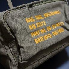 画像2: ROTHCO ロスコ メカニック ツール バッグ 工具バッグ 道具箱 ミリタリー オリーブ 新品 (2)