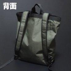 画像2: 大容量 トートバッグ 型 デイパック メンズ ミリタリーバッグ ショッピングバッグ 新品 オリーブ (2)