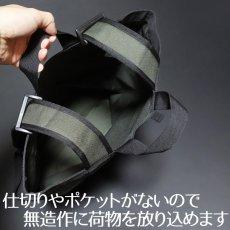 画像5: 大容量 トートバッグ 型 デイパック メンズ ミリタリーバッグ ショッピングバッグ 新品 オリーブ (5)