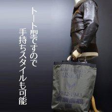 画像3: 大容量 トートバッグ 型 デイパック メンズ ミリタリーバッグ ショッピングバッグ 新品 オリーブ (3)