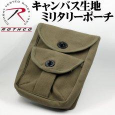 画像1: ROTHCO ロスコ 社 ミリタリー 2ポケット ポーチ 小物入れ キャンバス 新品 オリーブ (1)