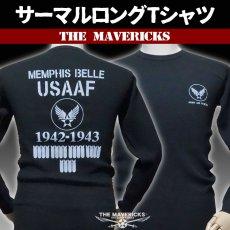 画像1: ミリタリー サーマル 長袖 Tシャツ ワッフル 生地 メンズ 爆弾エアフォース MAVEVICKS ブランド 黒 ブラック (1)