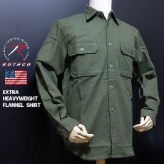 画像1: ヘビーウェイト フランネル シャツ 長袖 メンズ ネルシャツ 綿 ROTHCO ロスコ ブランド オリーブドラブ (1)