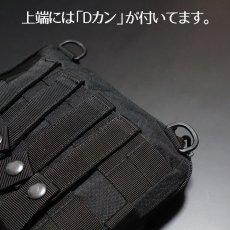 画像10: ミリタリー ユーティリティー ポーチ オーガナイザー 小物入れ ナイロン製 (10)