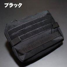 画像5: ミリタリー ユーティリティー ポーチ オーガナイザー 小物入れ ナイロン製 (5)