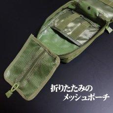 画像8: ユーティリティー バッグ タクティカルポーチ メンズ レディース オーガナイザー 小物入れ MOLLE対応 ミリタリー アウトドア キャンプ (8)